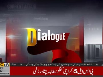 Dialogue with Adnan Haider | 02 March 2020 | Public News
