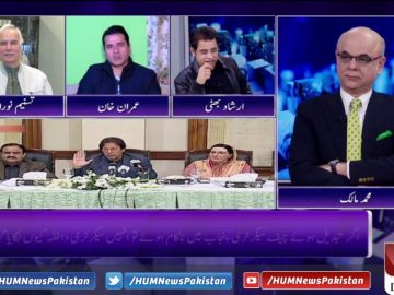 Live: Program Breaking Point with Malick, Dec 01, 2019 | Hum News