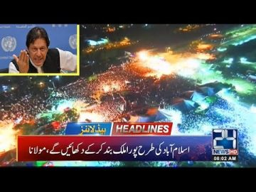 News Headlines | 8:00am | 4 Nov 2019 | 24 News HD
