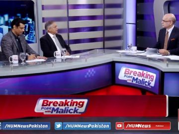 Live: Program Breaking Point with Malick, Nov 17, 2019 | Hum News