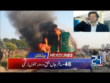 News Headlines | 10:00am | 31 Oct 2019 | 24 News HD