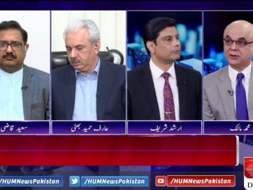 Live: Program Breaking Point with Malick, Nov 30, 2019 | Hum News