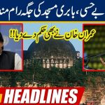 News Headlines | 12:00pm | 9 Nov 2019 | 24 News HD