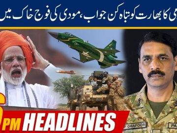 News Headlines | 6:00pm | 10 Oct 2019 | 24 News HD
