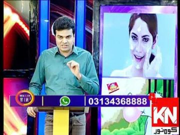 Watch & Win 07 December 2019 | Kohenoor News Pakistan