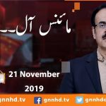 Live with Dr. Shahid Masood | GNN | 21 November 2019