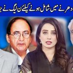 Think Tank With Syeda Ayesha Naaz | 13 October 2019 | Dunya News