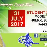 31 July 2017 Student Session SS-310717