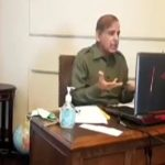 The Civil Aviation Authority has given permission to the Pakistan International ... 3
