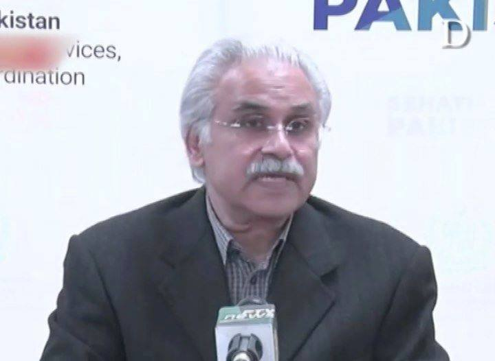 Special Assistant to the Prime Minister on Health Dr Zafar Mirza has said that a... 3