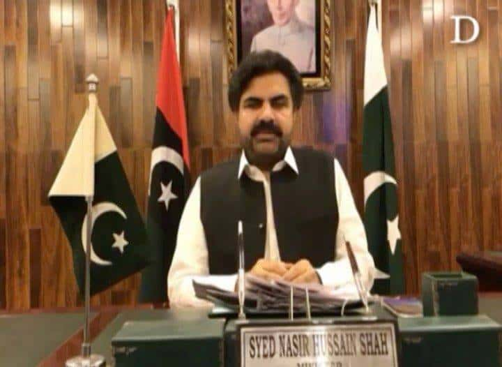 Sindh Minister for Local Government Nasir Hussain Shah has announced a prize for... 3