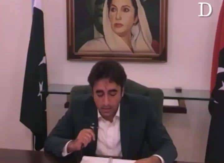 Addressing a press conference via video link in Karachi, PPP chairperson Bilawal... 1