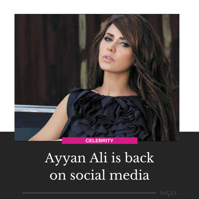 Ayyan Ali made sure to leave a note for her fans, thanking them for the love and... 3