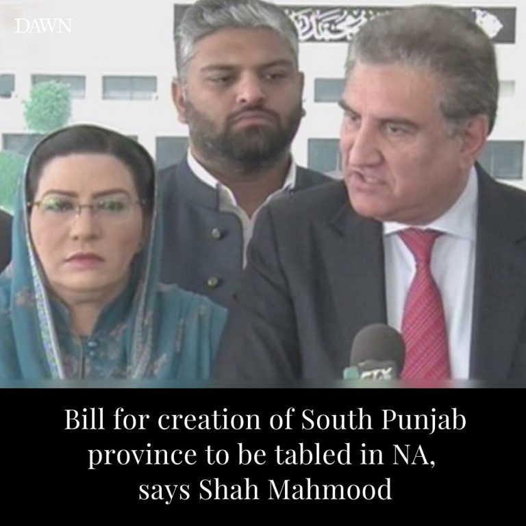 Minister for Foreign Affairs Shah Mahmood Qureshi on Wednesday said that a bill ... 3
