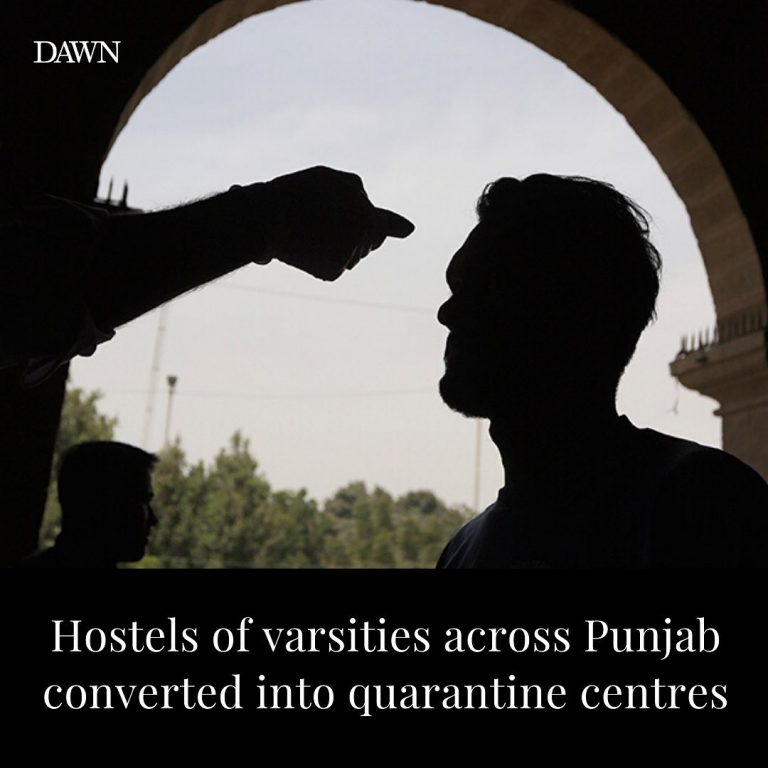 The government has converted all public sector universities' hostels into quaran... 3