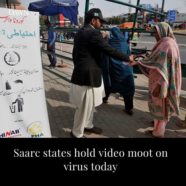 South Asian Association for Regional Cooperation (Saarc) leaders would hold a v... 3