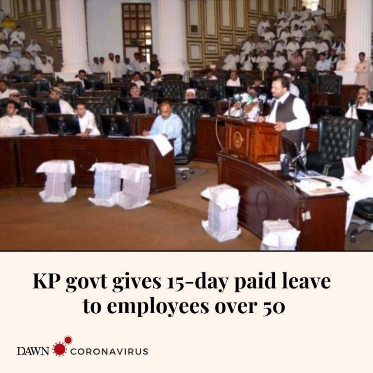 The Khyber Pakhtunkhwa government has given government employees over 50 a 15-da... 3