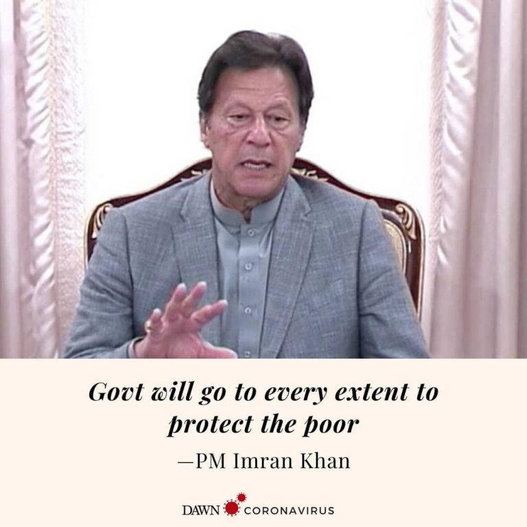 Prime Minister Imran Khan has told a high-level meeting that the government will... 3