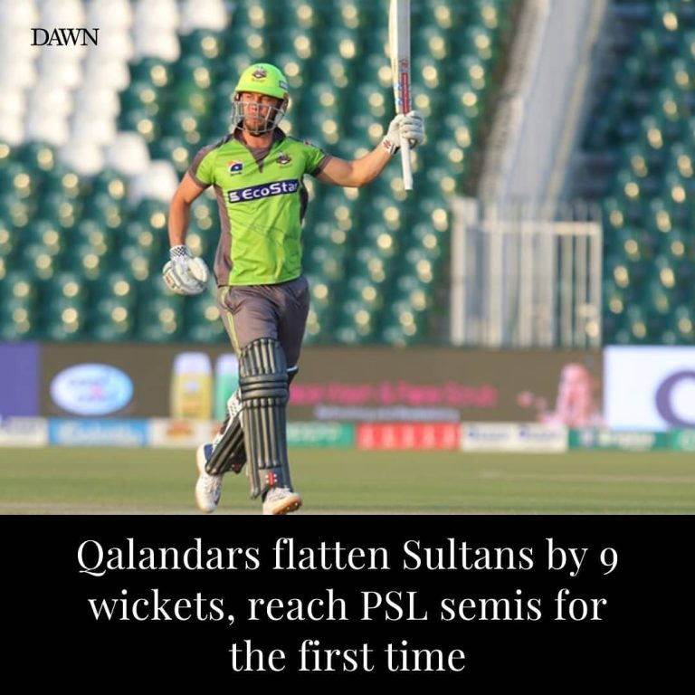 Qalandars' success is largely due to Chris Lynn's unbeaten 113-run inn... 3