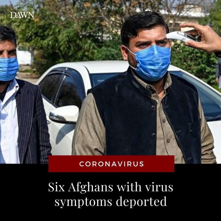 The health and immigration authorities at the Torkham border deported at least s... 3