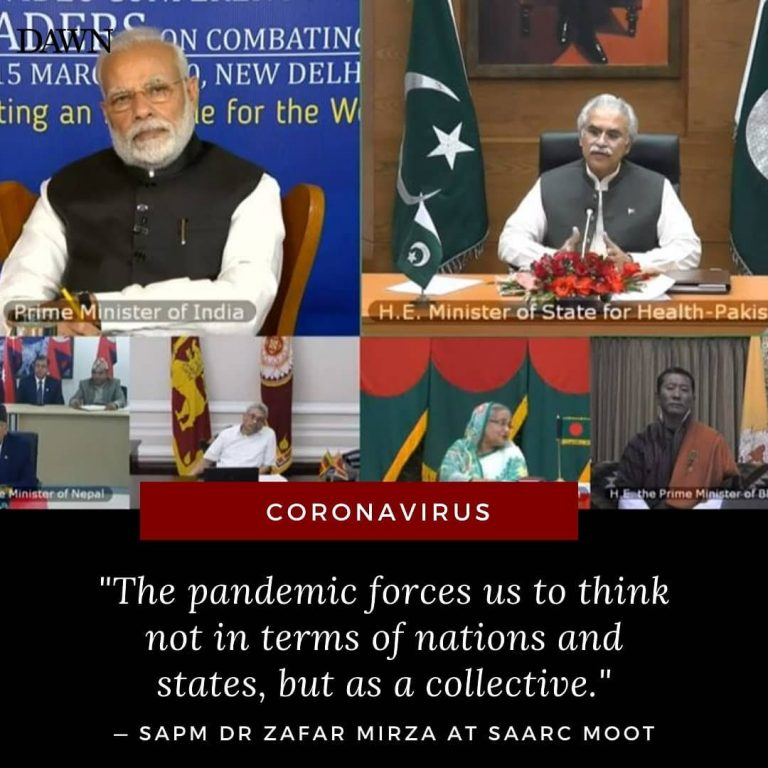 SAPM on Health Dr Zafar Mirza has suggested that Saarc countries develop a mecha... 3
