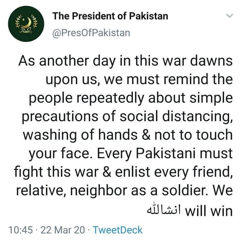 Every Pakistani must fight this war, says President Alvi.  #DawnToday 3