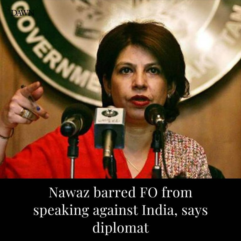Former spokesperson for the Foreign Office Tasneem Aslam has claimed that former... 3