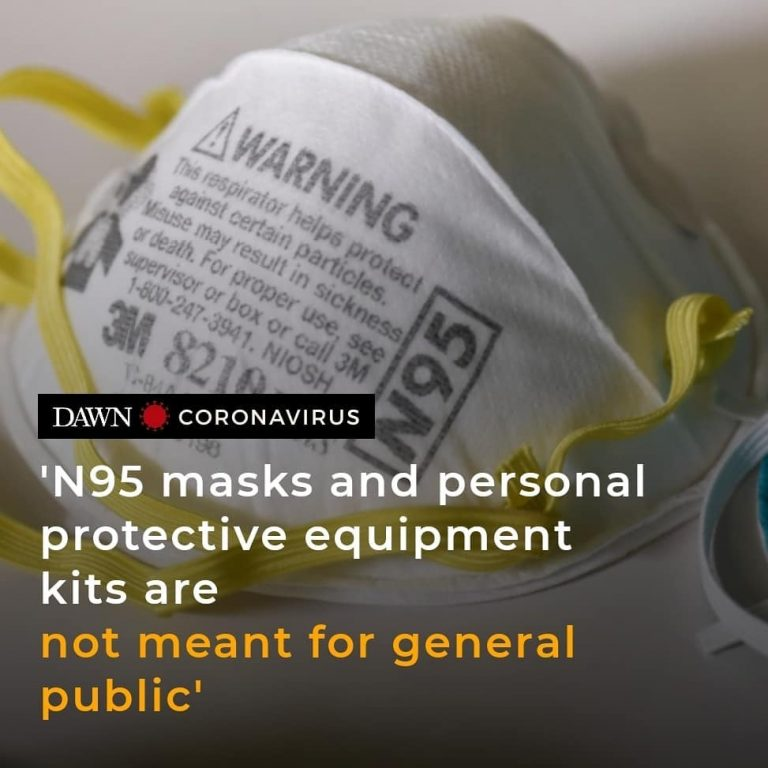 Doctors in Pakistan are stressing that N95 masks and specialised personal protec... 3