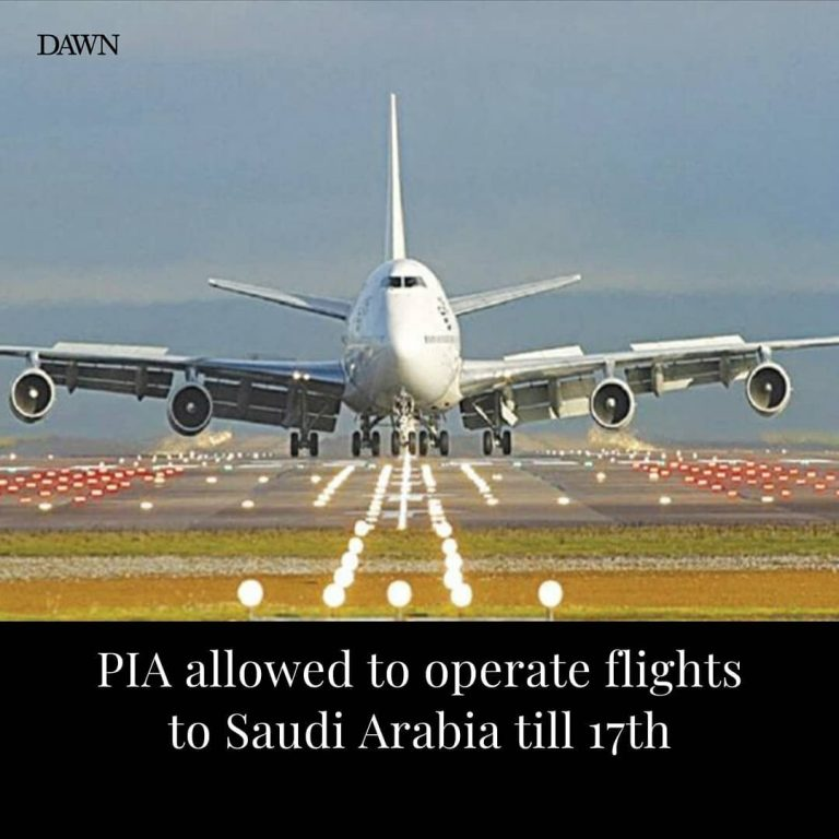 On the request of Pakistan, the authorities in Saudi Arabia have allowed Pakista... 3