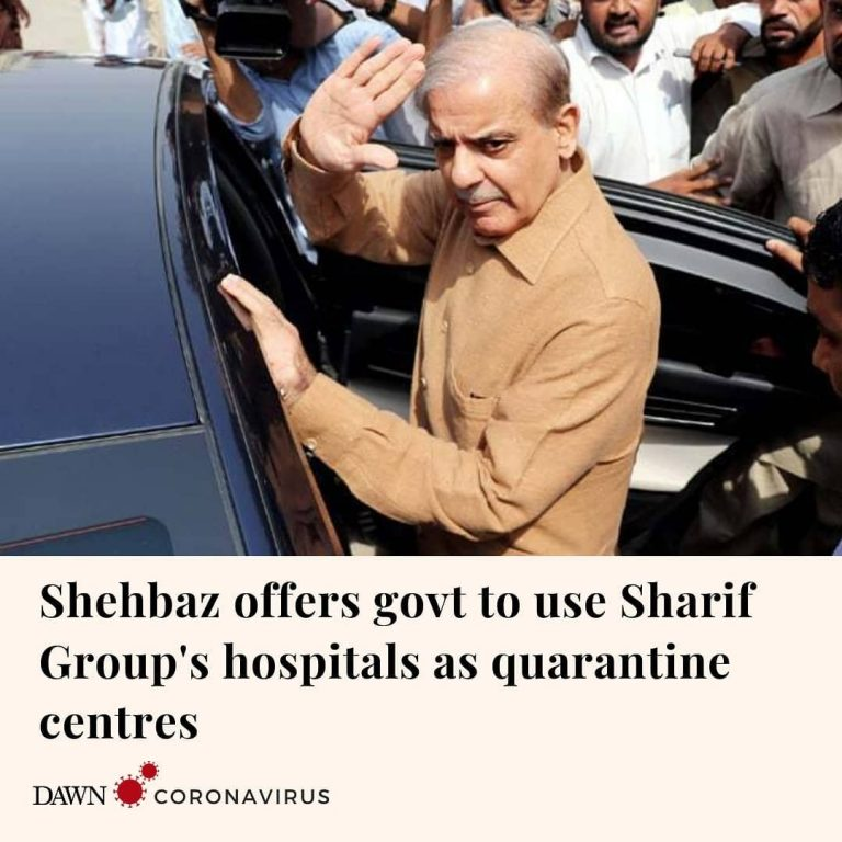PML-N President Shehbaz Sharif has offered the government to use Sharif Group&#0... 3