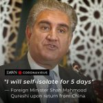 Foreign Minister Shah Mahmood Qureshi after returning from China said he will se... 1