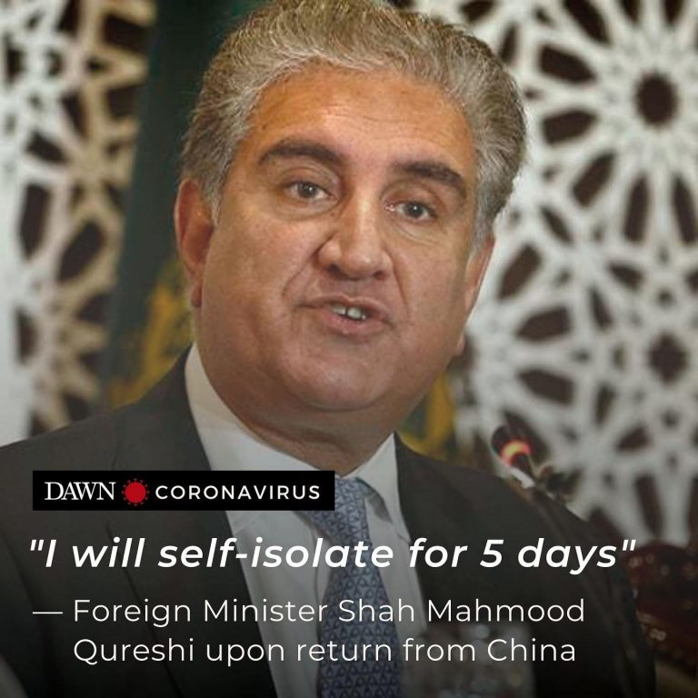 Foreign Minister Shah Mahmood Qureshi after returning from China said he will se... 3