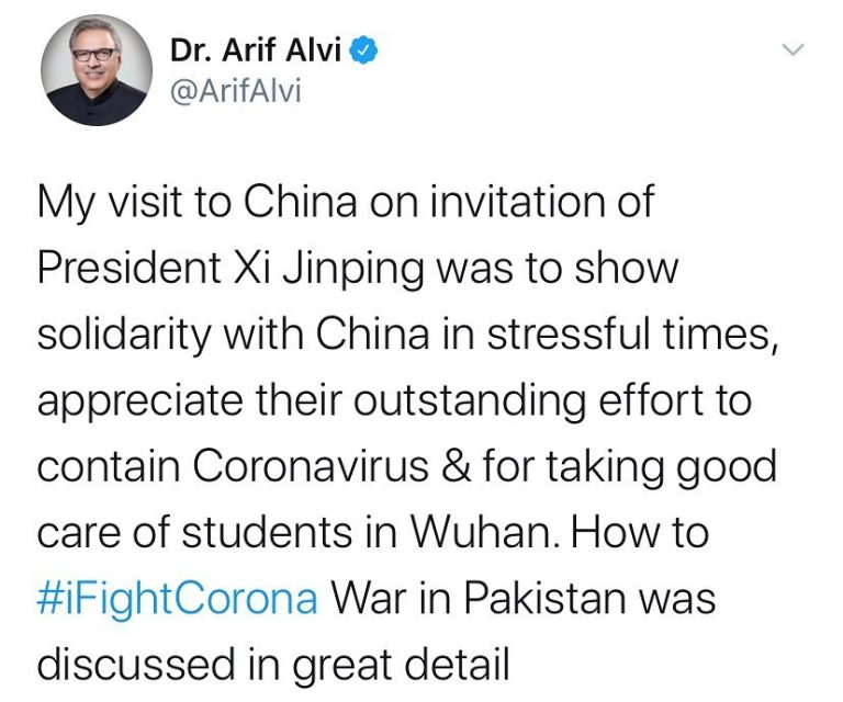 'How to fight Corona War in Pakistan discussed in great detail in China,' said P... 3