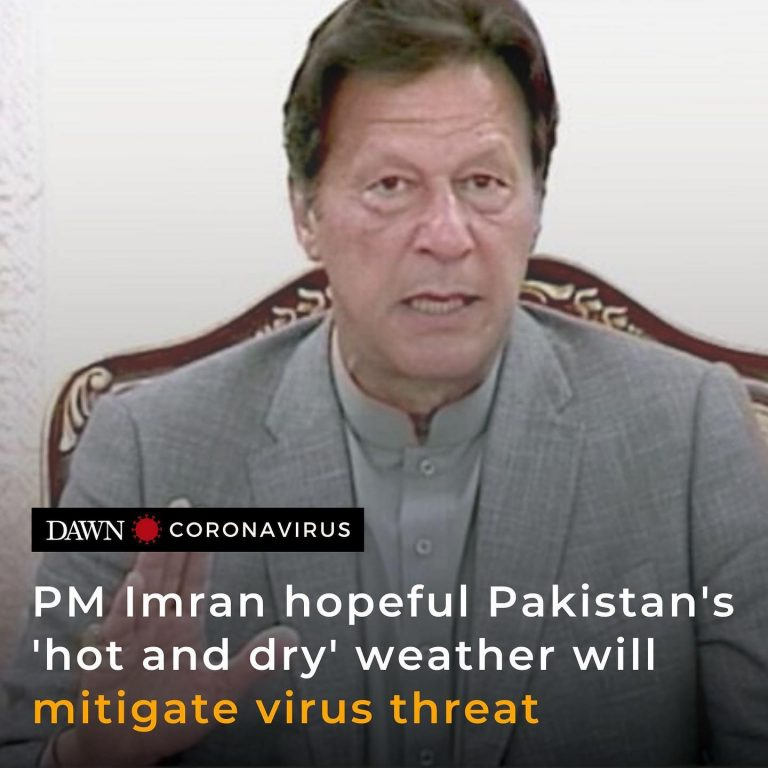 Prime Minister Imran Khan on Friday expressed the hope that Pakistan's &quo... 3