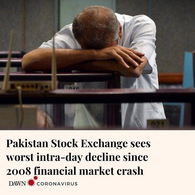 The Pakistan Stock Exchange was a sea of red once again on Monday with the bench... 3