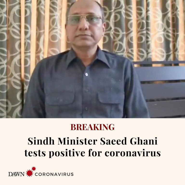 Sindh Minister for Education, Labour and Human Resources Saeed Ghani shared on T... 3