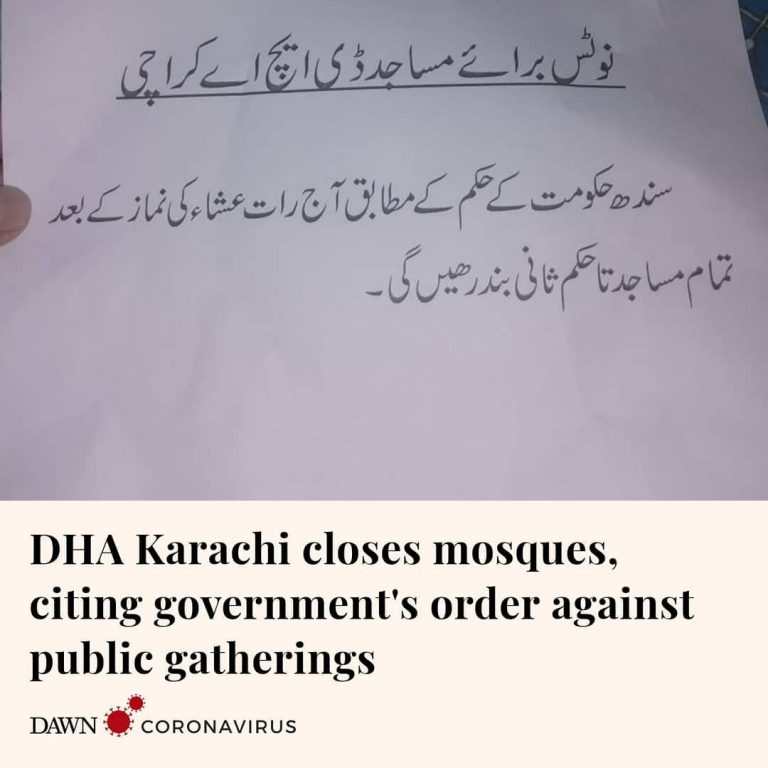 Mosques in Karachi's Defence Housing Authority (DHA) were informed that as per t... 3