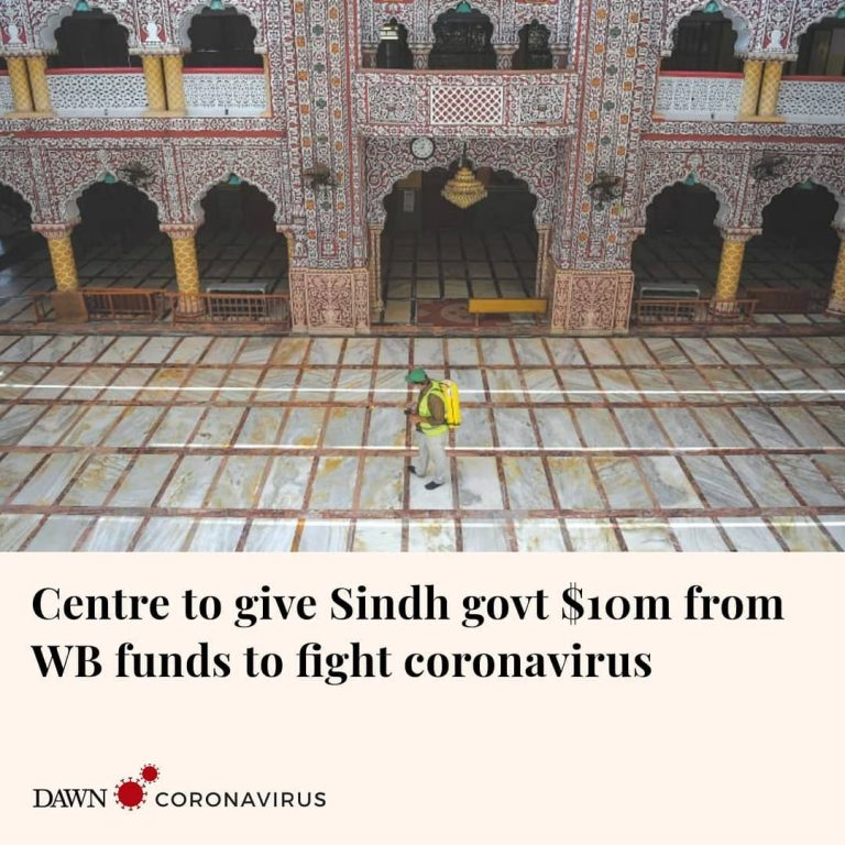 The federal government is offering $10 million to the Sindh administration to he... 3