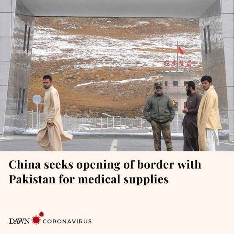 China has asked Pakistan to open the border between the two countries for one da... 1