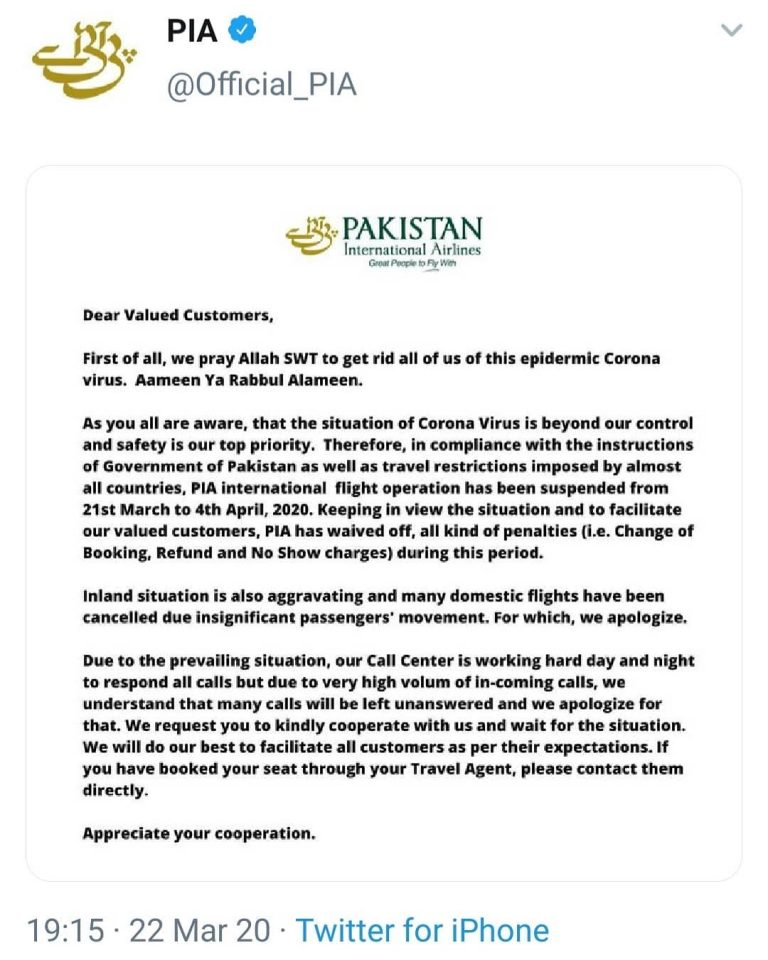 The Pakistan International Airlines (PIA) has suspended its international flight... 3