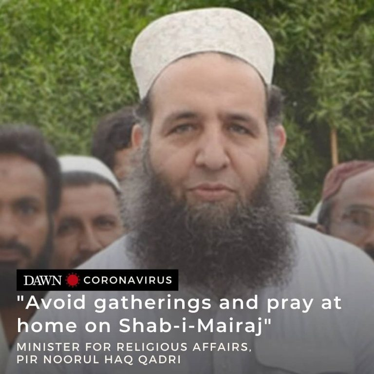 "He also asked the nation to pray for ""Pakistan, Muslim ummah and all of humanity... 3"