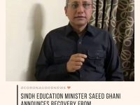 Sindh education minister Saeed Ghani has announced that he has tested negative f... 10