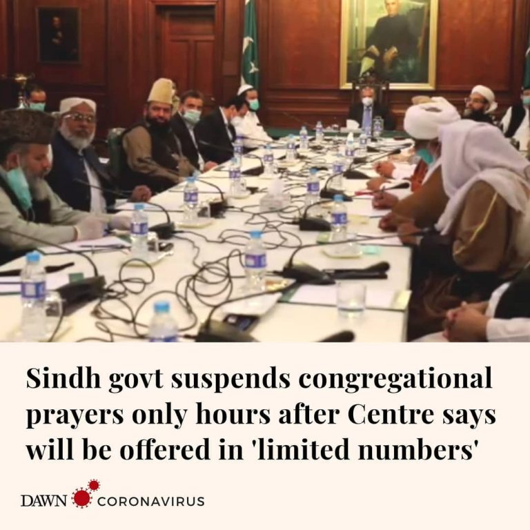 The Sindh government has announced that citizens will not be allowed to offer co... 1