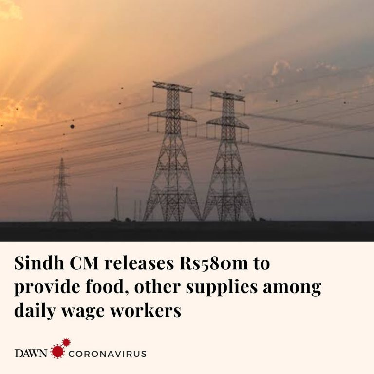 Sindh government has released Rs580 million in order to provide food supplies to... 3