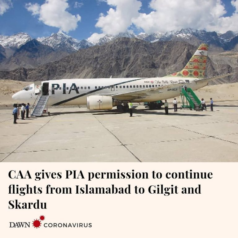 The Civil Aviation Authority has given permission to the Pakistan International ... 1