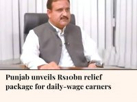 Punjab Chief Minister Usman Buzdar has announced a Rs10 billion relief package f... 22