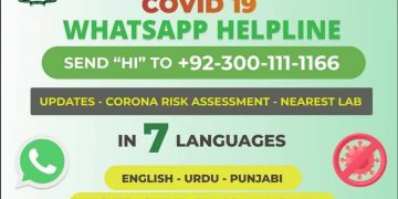 The government has launched a helpline on WhatsApp that will provide information... 13