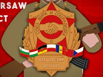 The Warsaw pact (1955-1991)