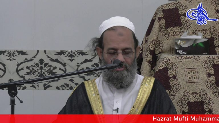 Friday Question & Answer Session #417 by Hazrat Mufti Muhammad Saeed Khan JQ-240519