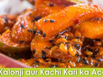 Kalonji aur Kachay Aam Ka Achar Recipe in Urdu Hindi Mango Pickle Recipe  - RKK